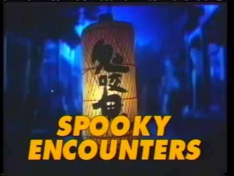 SPOOKY ENCOUNTERS Trailer 1980 (Hong Kong)