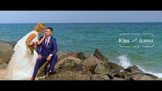 Юра & Алена | Свадьба 9.09.2017
