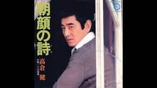 作詞:阿木燿子/作曲:宇崎竜童/編曲:竜崎孝路 1976年4月発売シングルS...