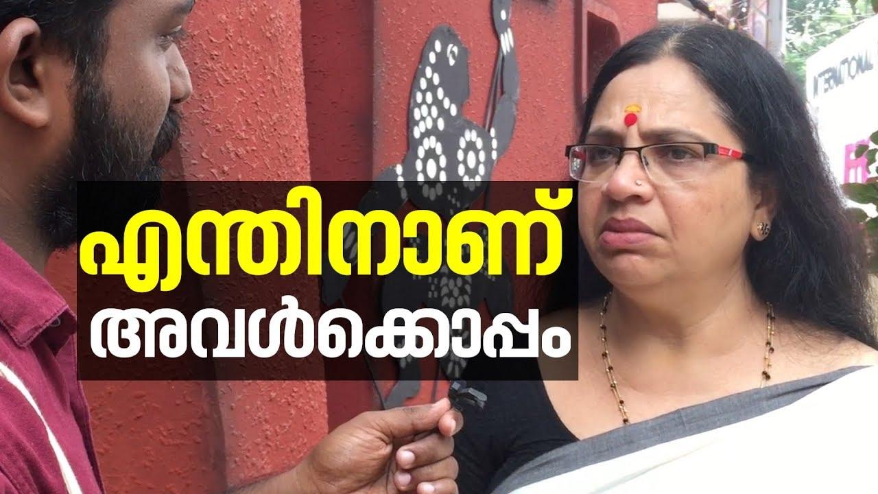 Bhagyalakshmi in IFFK | IFFK 2017