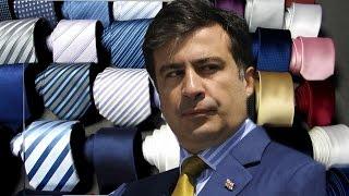 Саакашвили ест галстук / бэ бэ бэ бэ бэ / Лукашенко зачем есть на ночь картошку