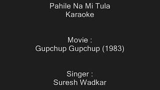 Marathi film gupchup gupchup mp3 song download Mp4 HD Video