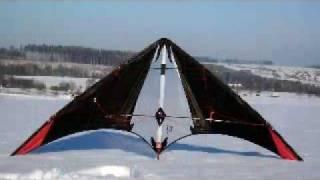 Level One Jump kite