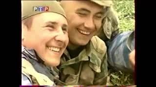 Фильм о Чечне