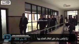 مصر العربية | تركيا والمغرب يبحثان تطوير العلاقات القضائية بينهما