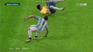 ARGENTINA-BRAZILIA