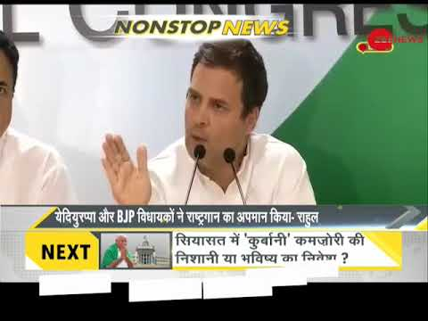 DNA: Non Stop News, May 19, 2018