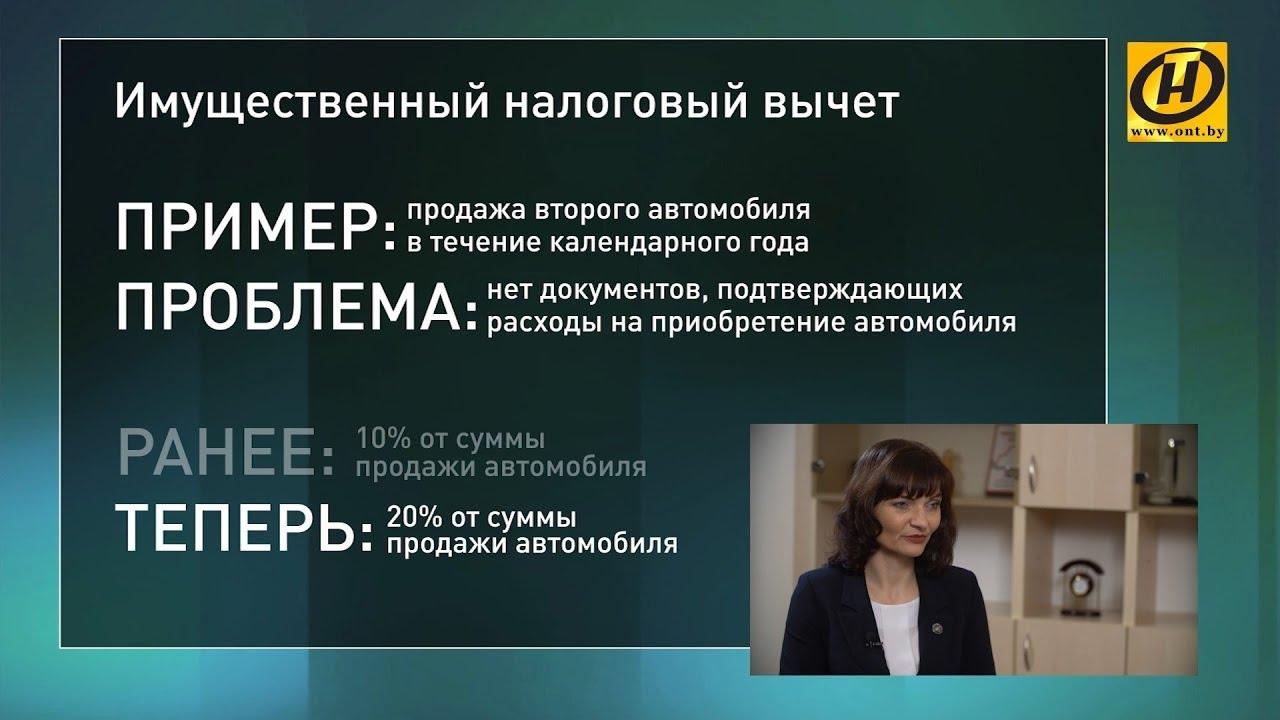 как платить налоги в беларуси с заработка в интернет