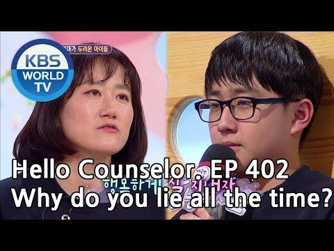 My son is a liar. [Hello Counselor/ENG, THA/2019.03.04]