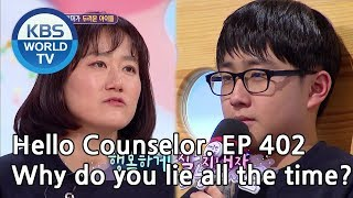 My son is a liar. [Hello Counselor/ENG, THA/2019.03.04]
