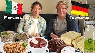 Выжить после холодца и березового сока. Иностранцы пробуют русскую еду
