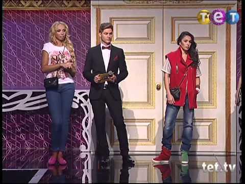 VARDA - Икона стиля | телеканал ТЕТ