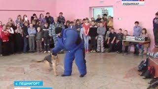 Уроки по самообороне от Пермского СОБРа