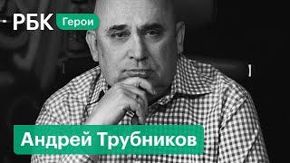 Андрей Трубников, создатель брендов «Рецепты бабушки Агафьи» и Natura Siberica.