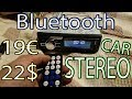 19€ Ebay Car Stereo With Bluetooth Unbox & Review 1DIN 4x60W USB BT AUX SD 2xRCA