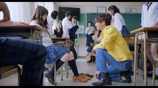 片寄涼太がまるで王子!橋本環奈にひざまずく 映画『午前0時、キスしに来てよ』本編映像