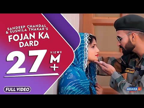 फौजण का दर्द नई नवेली फ़ौजन  Mithu Dhukia, Pooja Punjaban  New Haryanvi Songs Haryanavi 2019