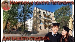 квартира из 2 комнат на Старопетергофском проспекте в Санкт-Петербурге