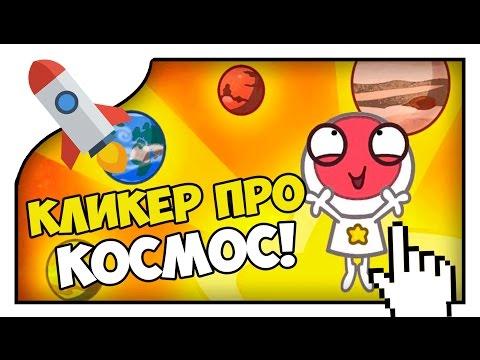 Играть в бесплатные игры онлайн, флеш-игры