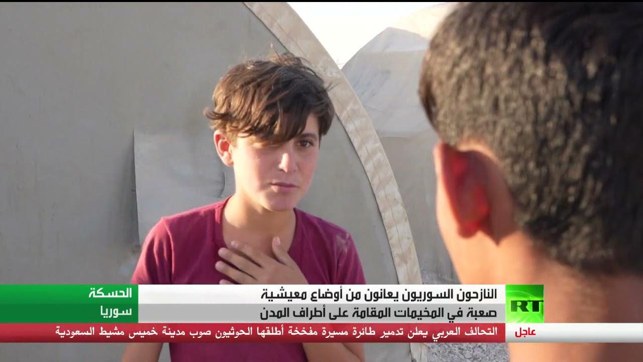 استمرار معاناة النازحين السوريين في المخيمات  - 22:54-2021 / 6 / 20