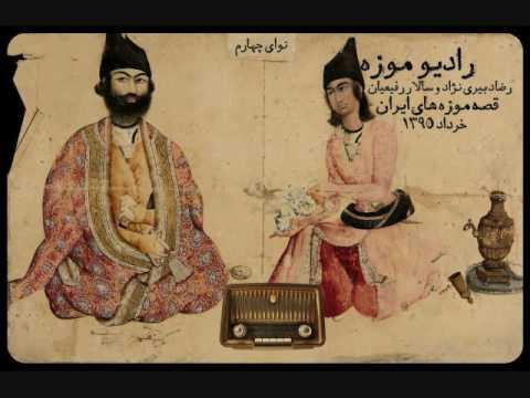 Radio Museum fragment Iran Museums