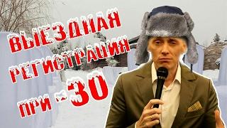 Ведущий на свадьбу Игорь Рыкун. Свадебный репортаж