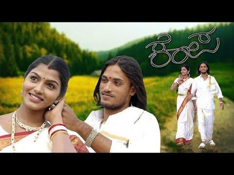 Kannada New Movie Full 2016 Kempa | Kannada Romantic Movies full | Latest Kannada Full Movies