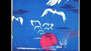 Птичье бюро погоды. Рассказы о птицах. Пояснительный текст А. Дитриха. Д-00031637. 1972