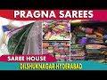 Pragna Sarees-Dilshuknagar-Hyderabad | Designer Sarees 2018