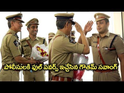 DGP Gowtham Sawang Ips Take Charge | All Ips Officers Meet Sawang | BM
