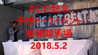 安藤勝己さん、鈴木淑子さん、矢野吉彦さん、津田麻莉菜さん、守永真彩...