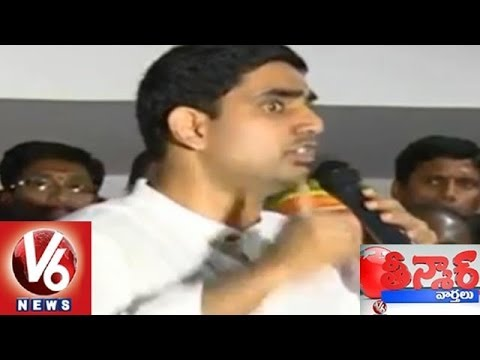 Lokesh Commit Mistake During Campaigning - Teenmaar News