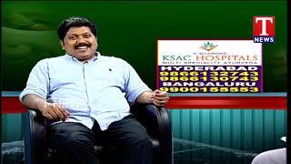 Health Plus | Dr Saji Dand#39;Souza About Cervical Lumbar Spondylosis | KSAC Hospitals  Telugu