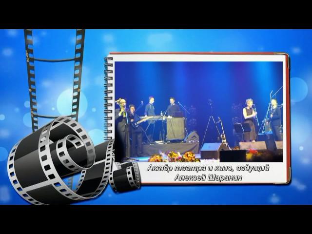 Смотреть видео Алексей Шаранин в образе Новосельцева в Крокус Сити Холл.