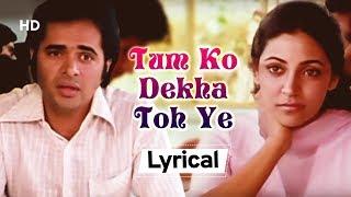 Tum Ko Dekha With Lyrics | Saath Saath (1982) | Farooq Shaikh | Deepti Naval | Hits Of Jagjit Singh