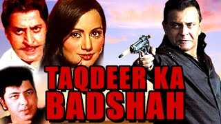 Taqdeer Ka Badshah