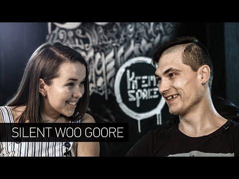 Silent Woo Goore - Светлана Ручкина о судьбе группы и сольном проекте Ladi Sveti / Vkreme