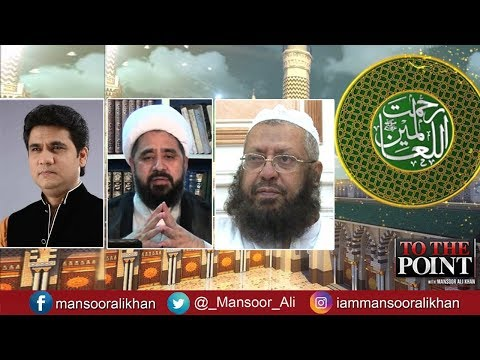 To The Point With Mansoor Ali Khan - 1 December 2017 - Express News