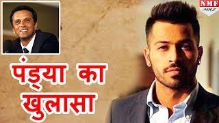 जानिए कैसे Hardik Pandya की Success में Rahul Dravid का है बड़ा Role