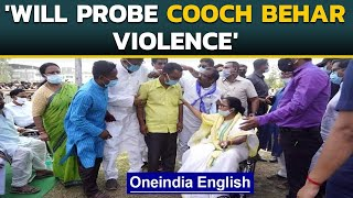 Mamata Banerjee meets families of those killed in Cooch Behar violence   Oneindia News