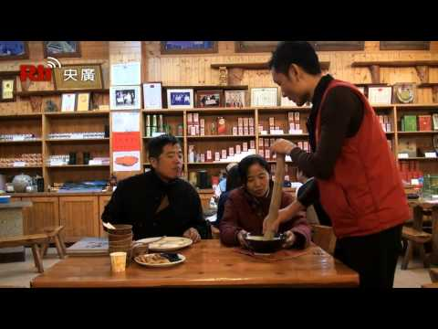 7 - RTI - Taiwan Inside - Teezeremonie - Leicha Tee - Reportage