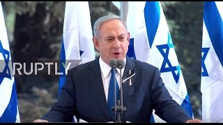 LIVE: Shimon Peres' funeral to be held at Mount Herzl in Jerusalem
