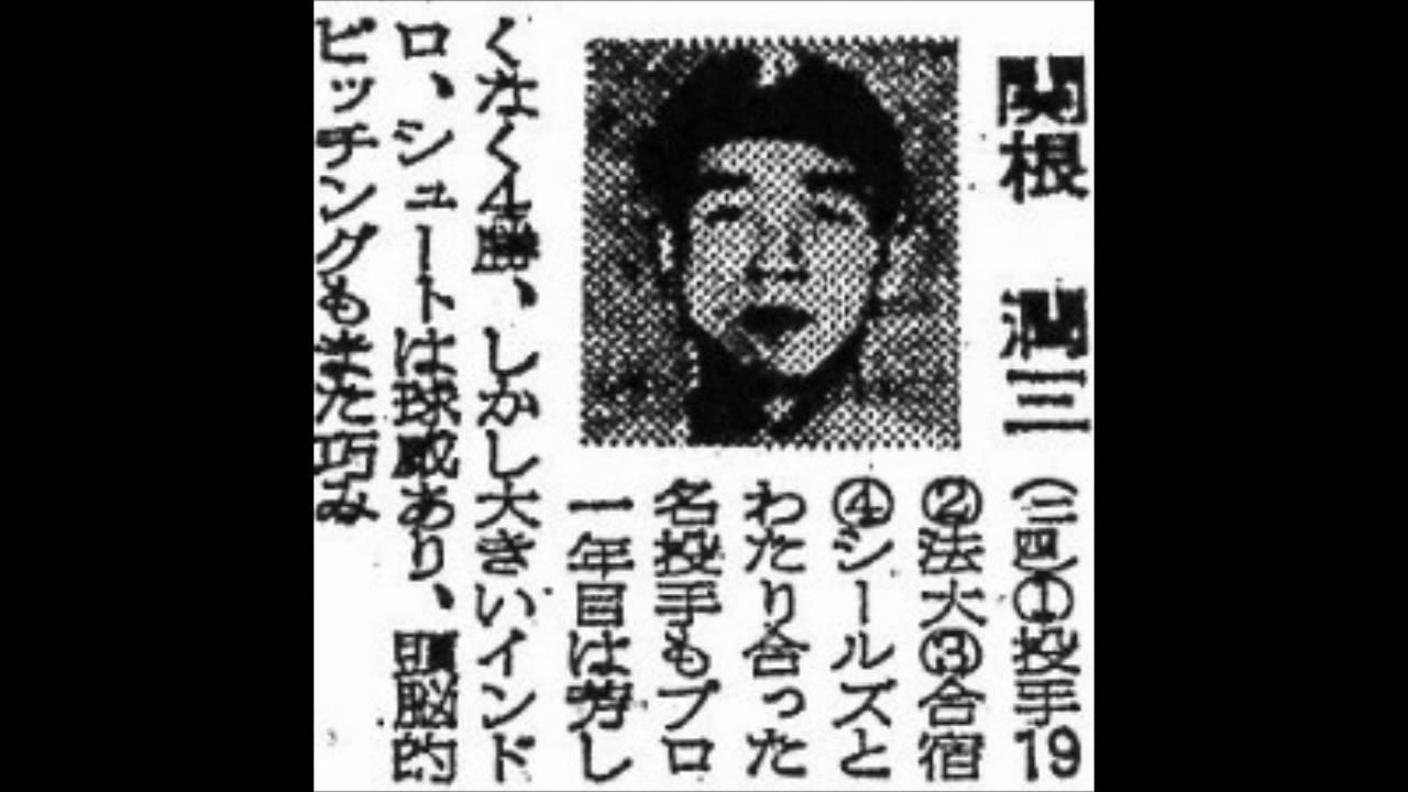 1951年 近鉄パールス 選手名鑑 -...