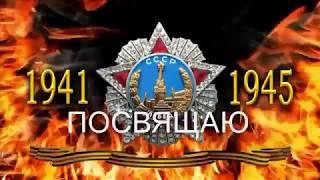 Песня Я Люблю Тебя Россия. Дорогая Моя Русь.