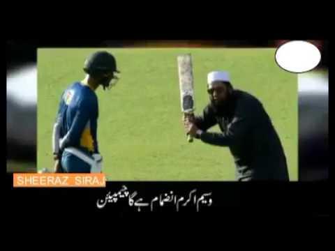 Punjabi version of champion song thumbnail