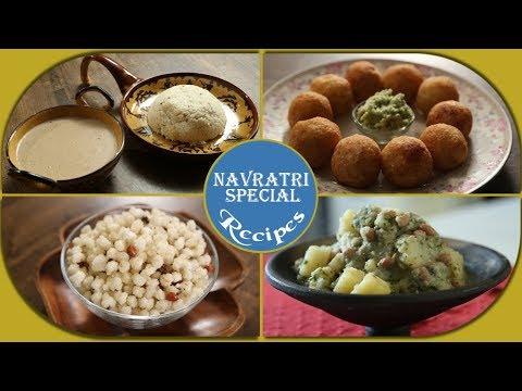 नवरात्री साठी ९ पदार्थ | Best 9 Navratri Recipes | Navratri Recipes | Recipe In Marathi For Navratri