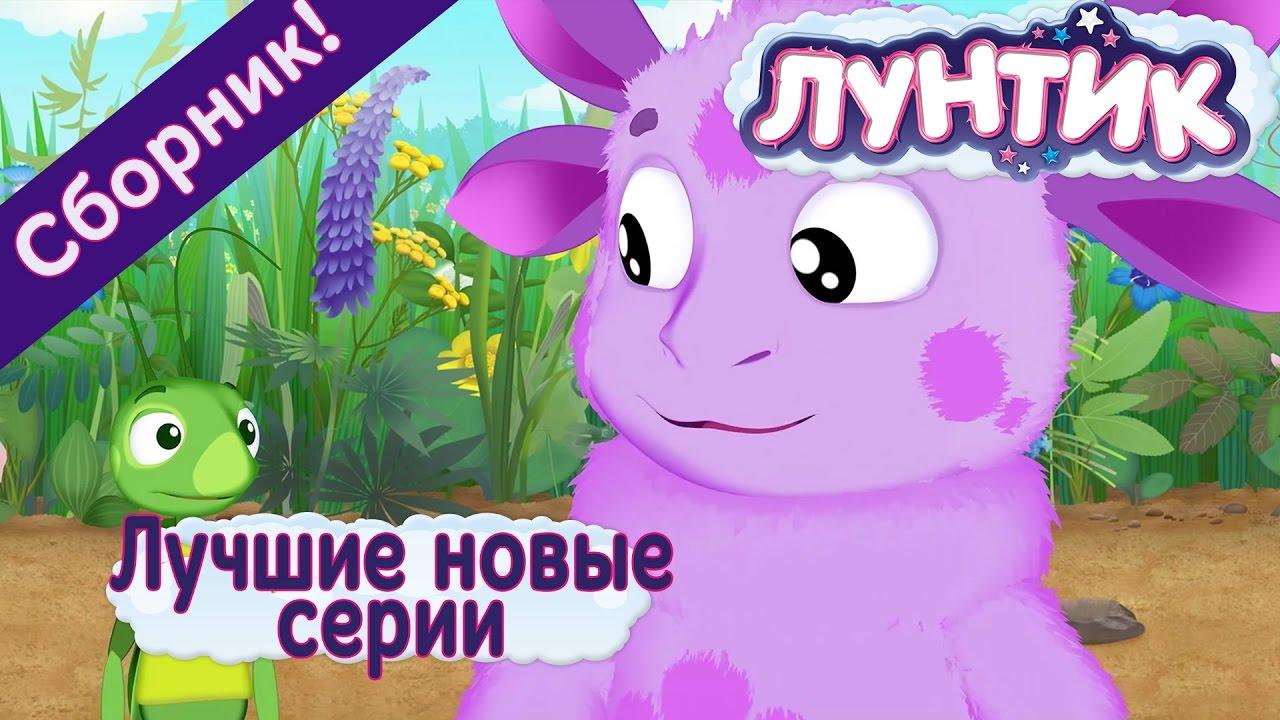 Ютуб видеохостинг лунтик ценник на создание сайтов в москве