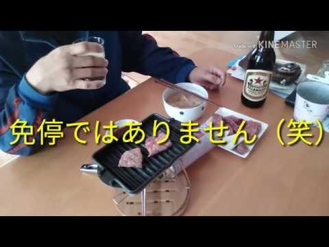【家呑み】或る土曜の昼下がり【一人焼肉】