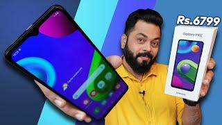 Samsung Galaxy M02 Unboxing & First Impressions ⚡ Big Screen,Big Battery & Dual Cameras @ Just ₹6799