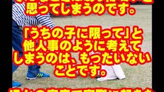 引用:https://happylifestyle.com/1909 <人気動画・オススメ動画> 【...